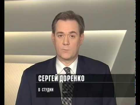 Смотреть Чубайс и коробка из под Ксерокса, первое интервью Путина в программе Доренко онлайн