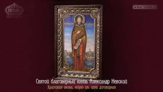 Икона Храмовая