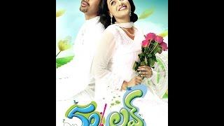 50% Love Telugu Full Movie | Nithya Menen | Asif Ali | Nishan | Vidya Sagar | Apoorvaragam