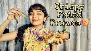 Crispy Fried Prawns Recipe 🍤✨| Hansika Krishna