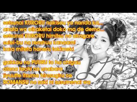 AKB48 Sayonara Crawl さよならクロール ~Karaoke~