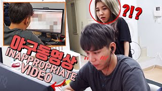 GETTING CAUGHT WATCHING INAPPROPRIATE VIDEOS prank on girlfriend