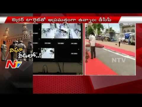 Ramadan Last Friday | Heavy Security In Hyderabad | Latest Updates