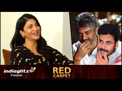 Thumbnail: Shruti Haasan Reveals What She Likes About Pawan Kalyan and Ajith | Katamarayudu Red Carpet