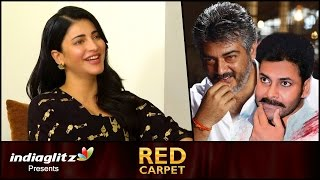 Shruti Haasan Reveals What She Likes About Pawan Kalyan and Ajith | Katamarayudu Red Carpet