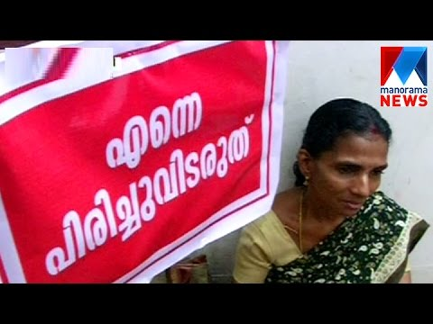 House wife protest in front of SBI branch at broadway | Manorama News