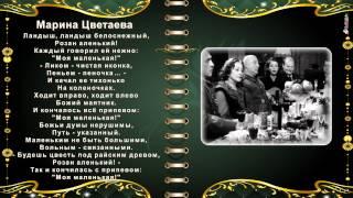 ПЕСНИ на СТИХИ  великих поэтов.
