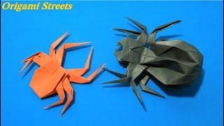 Как сделать паука из бумаги. Оригами паук(В это видео показано, как сделать паука из бумаги. Оригами паук сделан из квадратного листа бумаги формата..., 2017-02-05T09:43:02.000Z)
