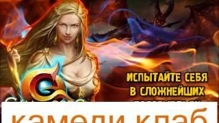 6Call of Gods 2 - бесплатная онлайн игра