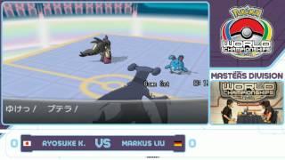 2014 Pokémon World Championships VG Master Division - Ryosuke K vs Markus L
