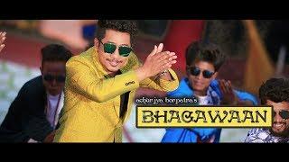 bhagawaan achurjya borpatra assamese song 2018
