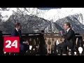 Медведев: инфляция снижается, а под санкциями Россия развивается