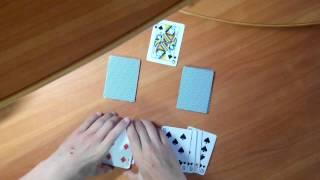 Карточный фокус (3)
