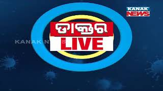 Doctor Live | Covid-19 Question And Answer Session With Dr. Shami Salim | 8th May 2021