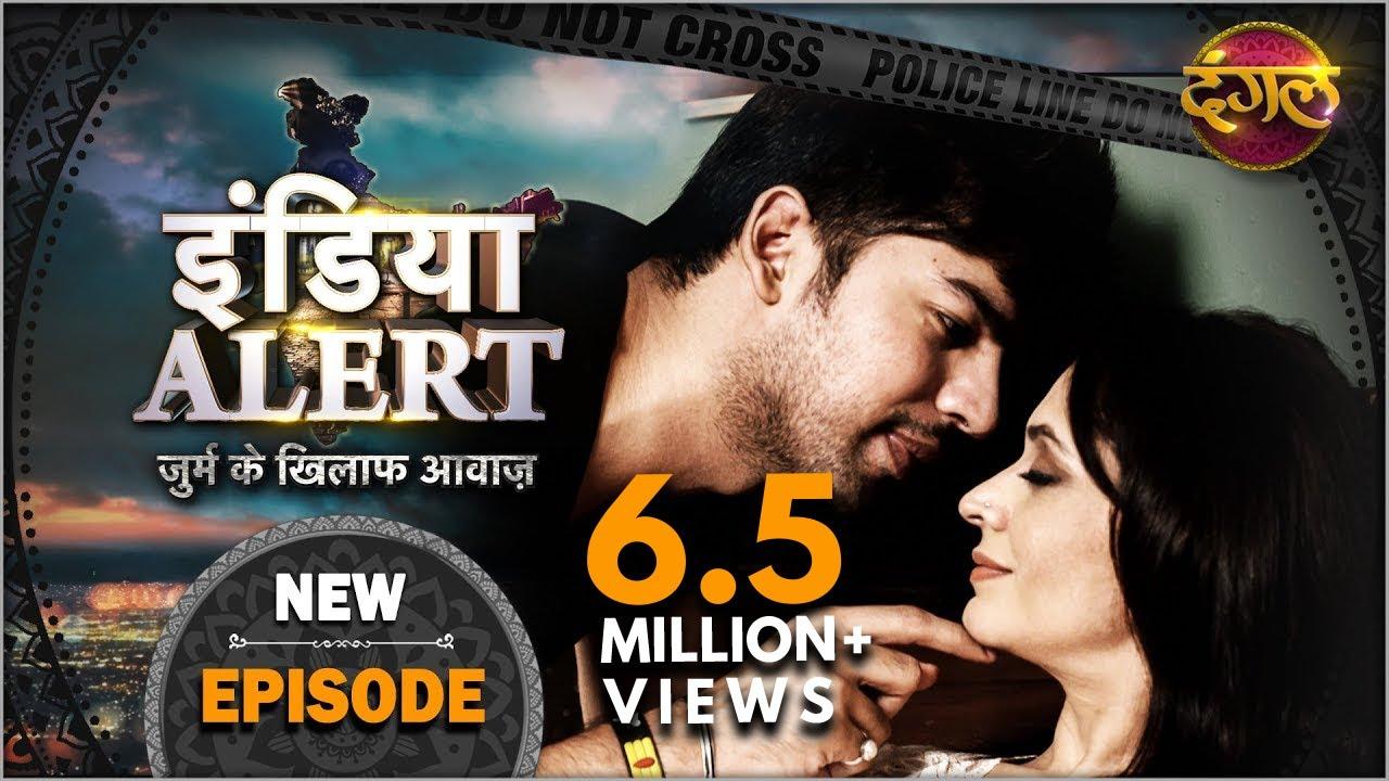 Download India Alert | New Episode 345 | Girlfriend Aunty ( गर्लफ्रेंड आंटी ) | Dangal TV Channel