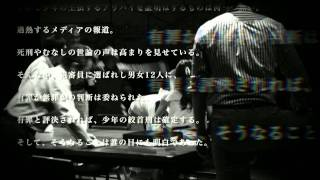 OOBJ会員募集中! 今、新規お申し込みの方に、OFF OFF BROADWAY JAPAN ...