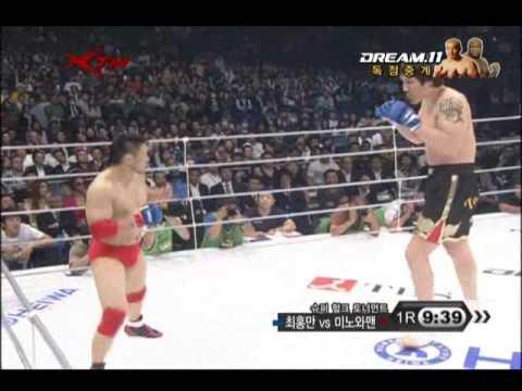 DREAM 11 Hong Man Choi vs Ikuhisa Minowa part 1