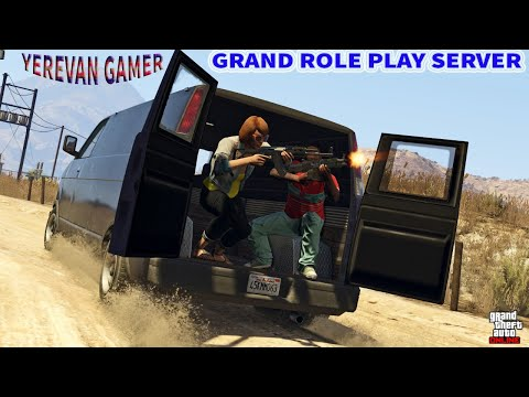 GTA V RP GRAND ROLE PLAY SERVER