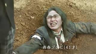 cast : 平野紫耀 中岡創一.