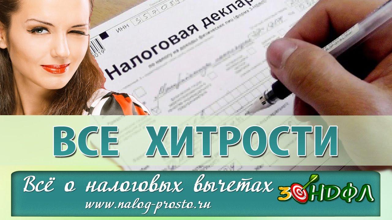 Досааф картинг Victory Омск - YouTube