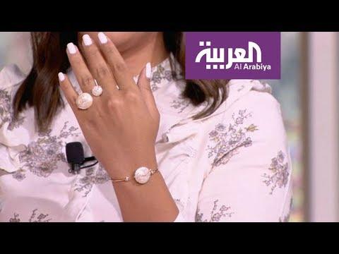 صباح العربية | مجوهرات من قلب الطبيعة  - 13:54-2019 / 5 / 14