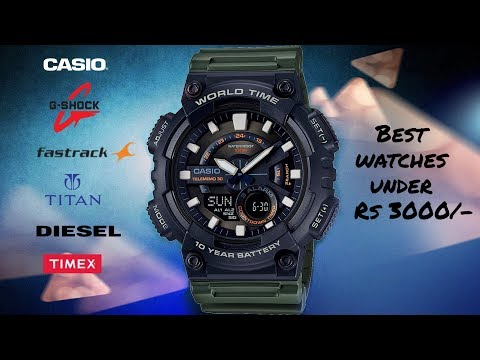 Top 10 BEST Watches Under Rs 3000 In India | G-Shock, Diesel, Casio, Titan, Ferrari,  Fastrack, Etc