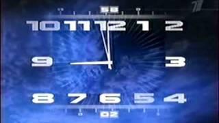 """Заставка программы """"Время"""" (2003-2008)"""