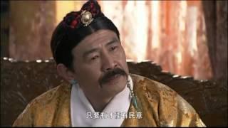 西藏秘密16