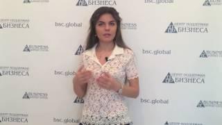 видео Бизнес план свадебного салона с расчетами