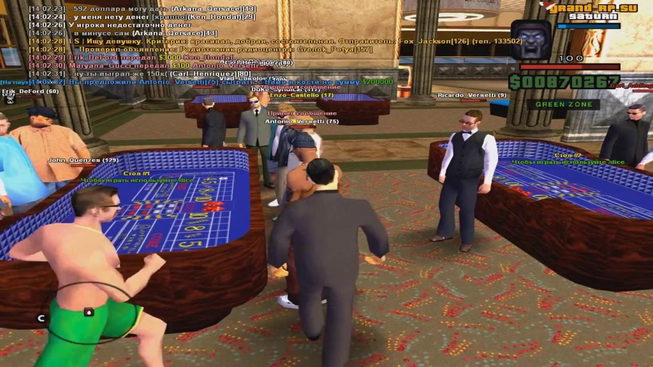 Гранд рп казино интернет казино как сделать