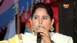 Aara Sar Pe Tek Diya || Superhit Haryanvi Ragni || Preeti Choudhary || Dagarpur Baghpat Ragni
