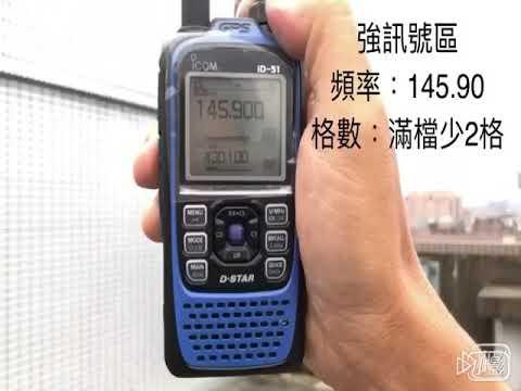 贈原廠耳機任選MTS 8W2db 8瓦高功率無線 雙頻無線電對講機  天線加長21CM升級版 2800mah高電量電池