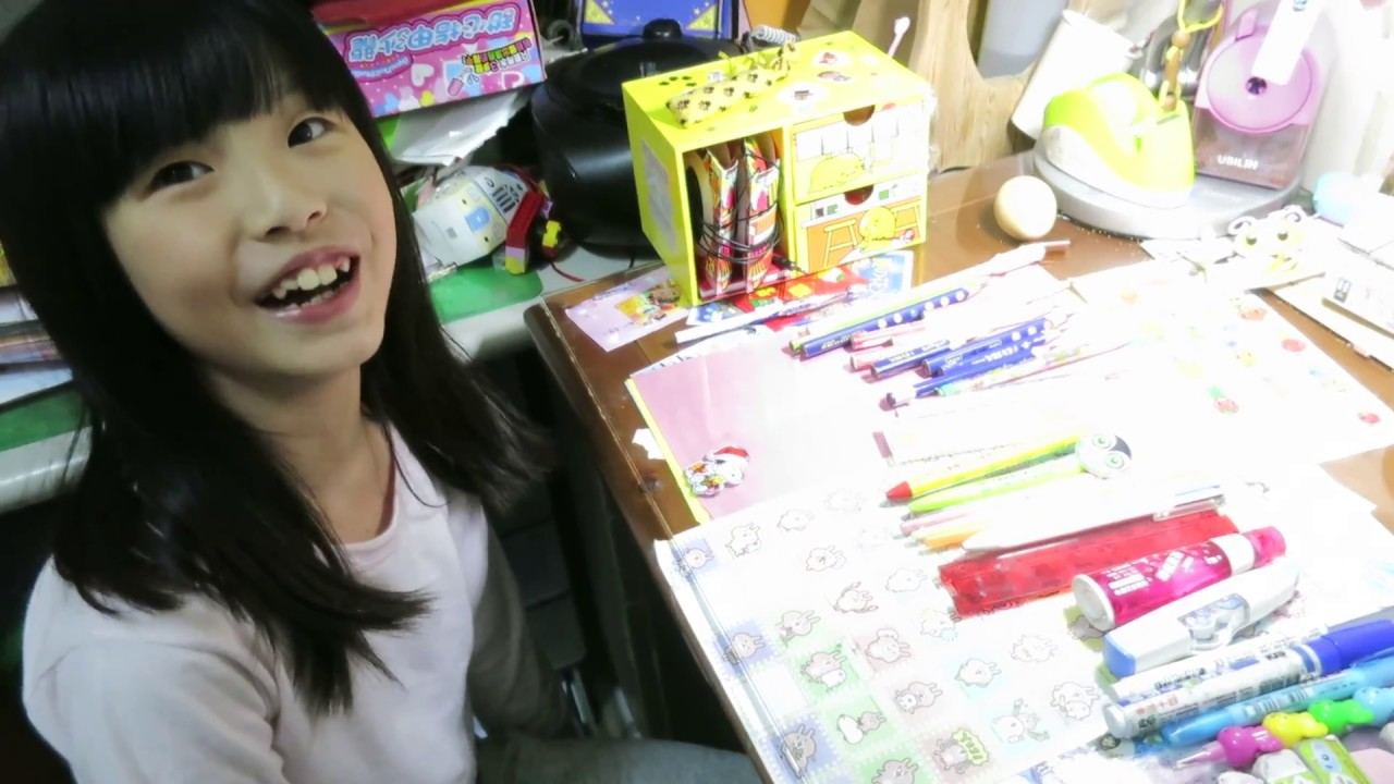 寶貝日記(小牛妹妹的鉛筆盒)MVI 2265