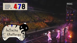 [Infinite Challenge] 무한도전 - Sechskies Encore stage 'Couple' 20160430