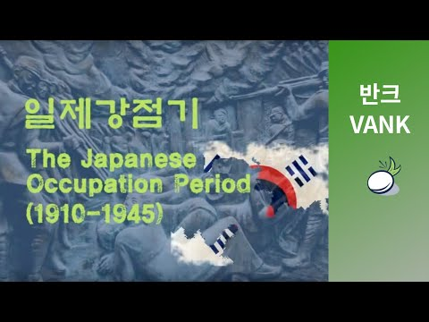Korean History -Japanese Occupation Period