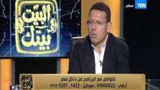 البيت بيتك - عمرو عبد الحميد لــ شعبان : خدت الــ 100 جنية تعويض واللواء احمد توفيق يضحك !