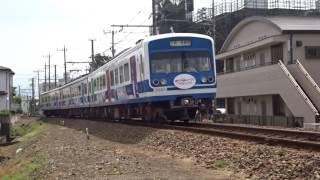 伊豆箱根鉄道3000系3001Fラブライブサンシャインラッピング車