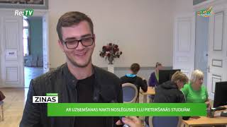 Latvijas ziņas (10.07.2019.)