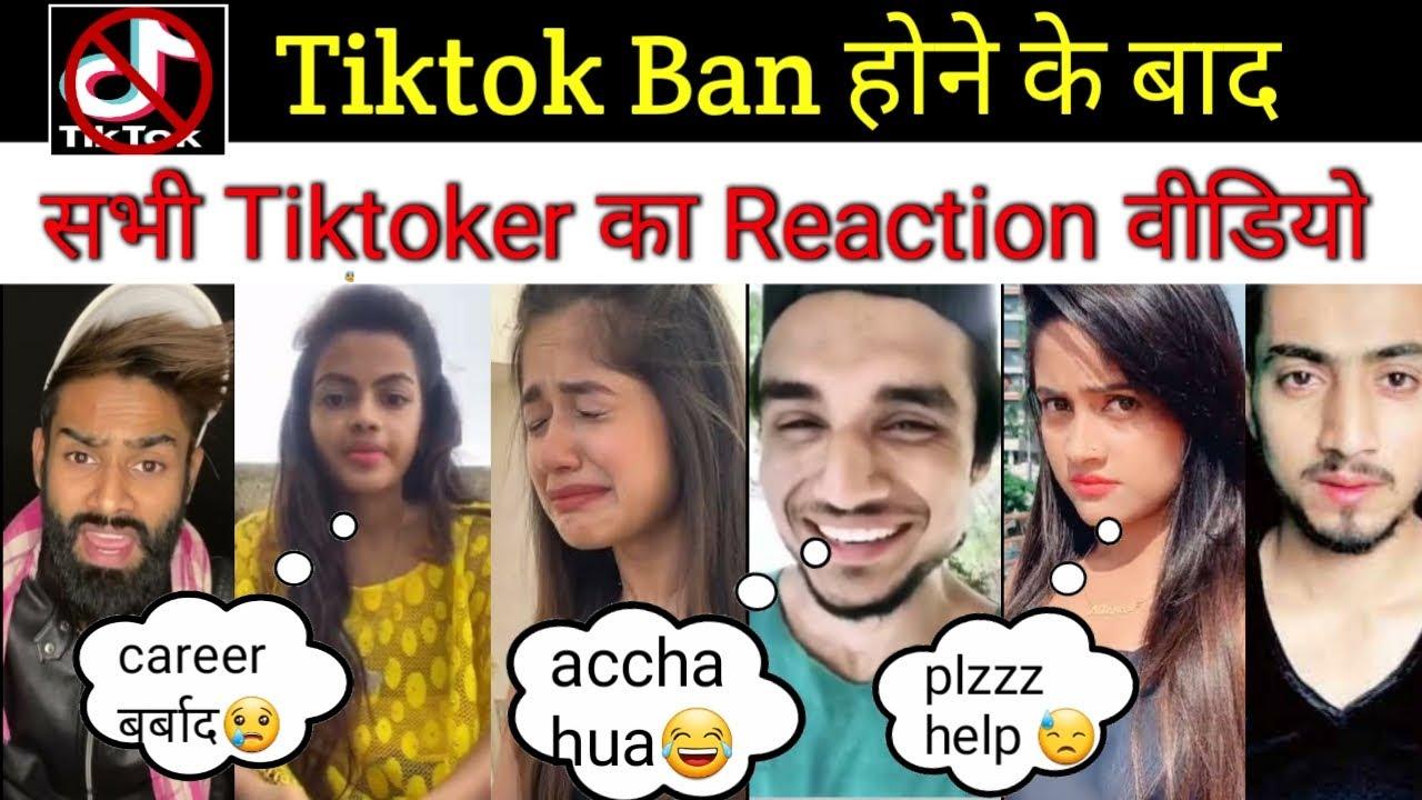 Tiktok Ban in india| mr faisu, riyaz,jannat, nisha guragain, beautykhan, Reaction video|Viral india