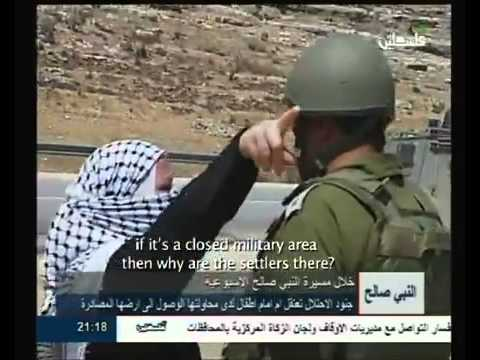 arrested a Palestinian woman in front of her children by Israeli army