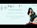 TAEYEON 태연 - I Got Love Color-Coded-Lyrics Han l Rom l Eng 가사 by xoxobuttons