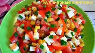 Чудесный легкий салатик без майонеза! Понравится всем!
