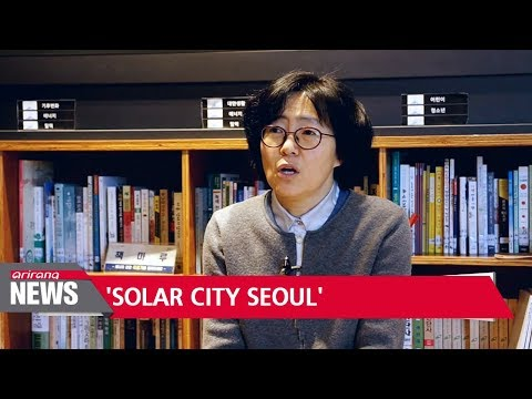'Solar City Seoul,' the future of solar energy in S. Korea