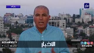 محلل سياسي يتحدث عن القمة الأردنية الفلسطينية