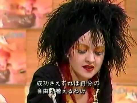 Cyndi Lauper - interview (Japan 1986)