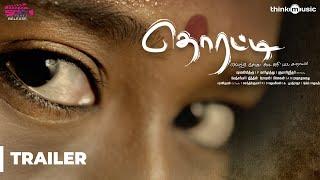 Thorati Trailer | Shaman Mithru, Sathyakala | Ved Shanker Sugavanam | Jithin K Roshan | P. Marimuthu