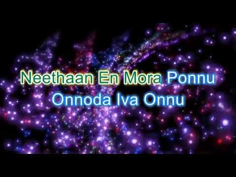 Un Mela Oru Kannu lyrics video..