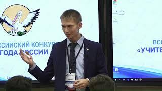 Классный час, Новиков М. Ю., 2018