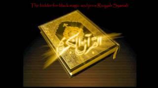 dengarkan-setiap-hari-penawar-sihir-gangguan-jin-ruqyah-syariah