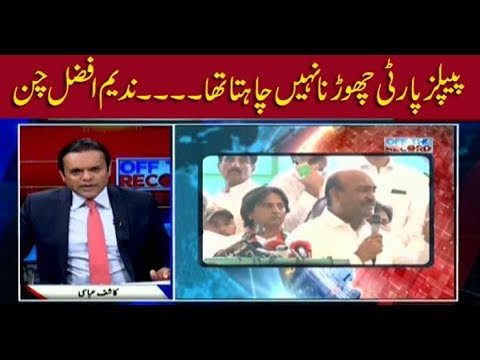 Off The Record - 25th April 2018 - Ary News